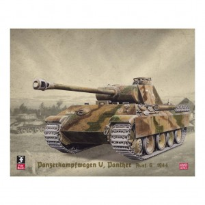 Illustration of a Panzerkampfwagen V, Panther