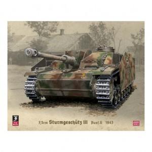 Illustration of a Sturmgeschutz III